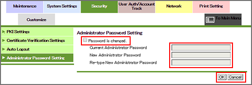 Administrator Password Setting